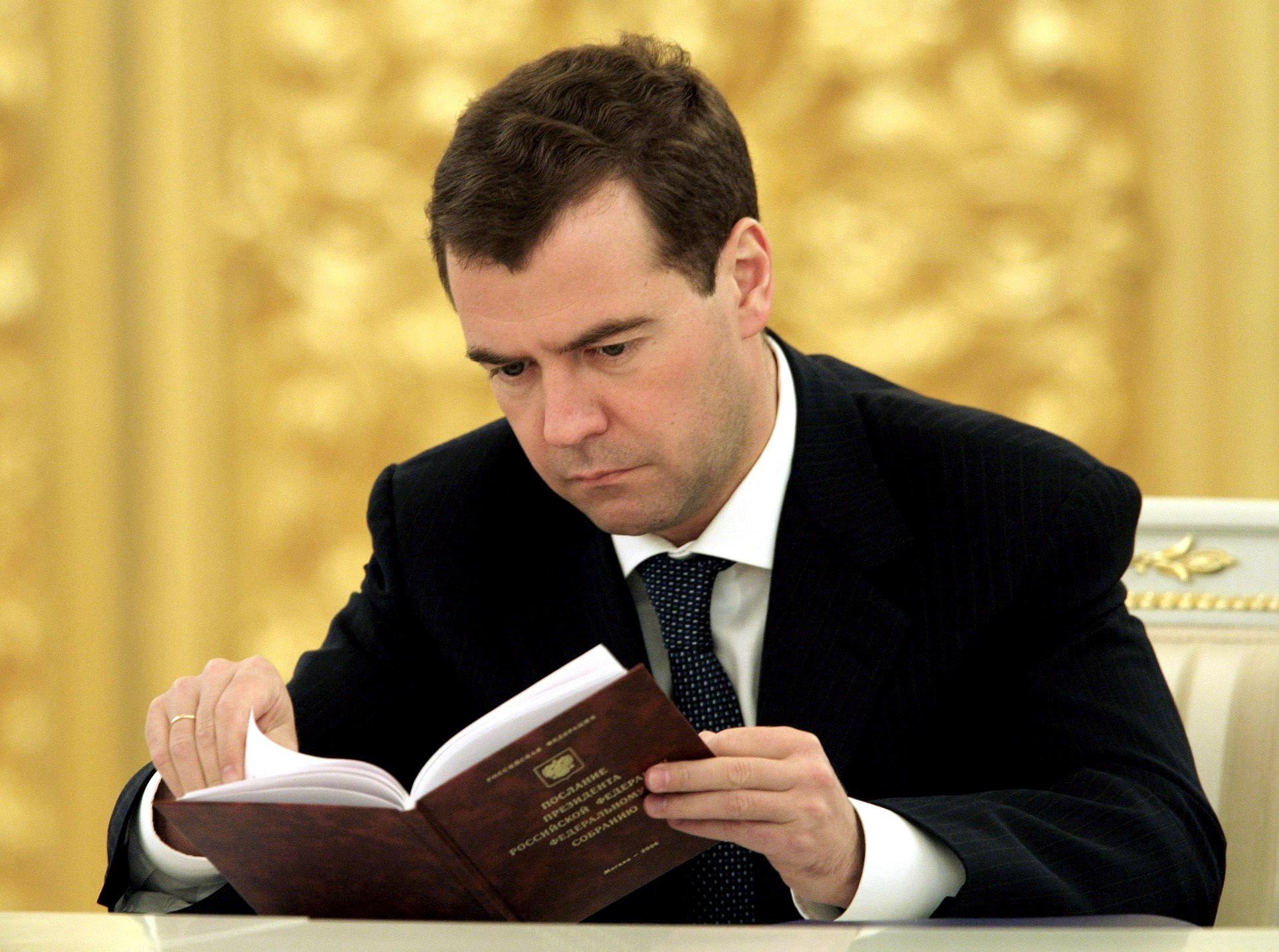Что читает Дмитрий Медведев?