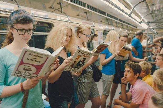 Пассажиры МЦК смогут скачать книги бесплатно